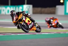 Photo of MotoGP joins the trend of non-fungible tokens