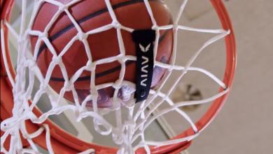 Photo of Una red que limpia el balón de baloncesto de gérmenes
