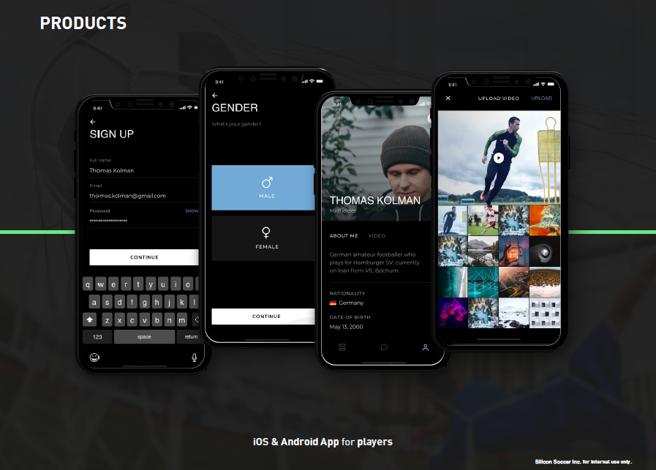 'Gloria', la app que descubre futuras promesas del fútbol